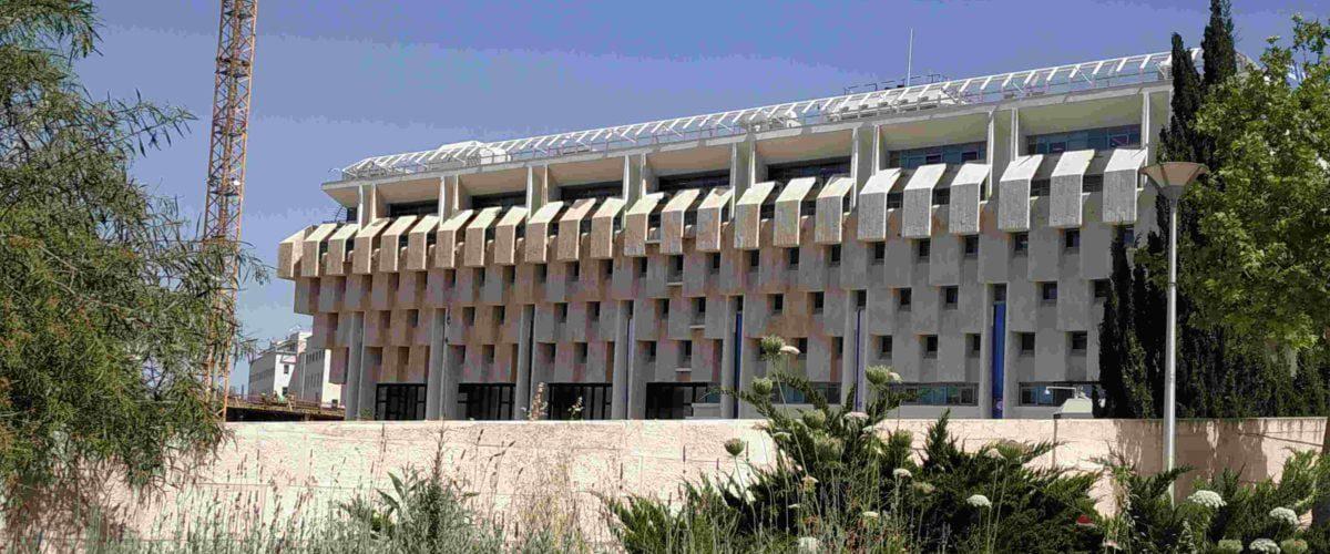 הערות לטיוטת שינוי תנאי המשכנתה של בנק ישראל